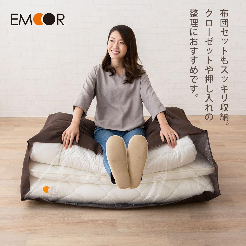 bag for storing futon storing case futon case futon storing bag futon bag futon of three emoor co ltd    rakuten global market  bag for storing futon      rh   global rakuten