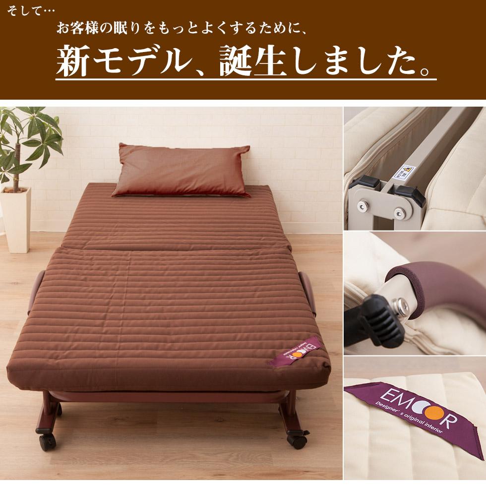 身長が大きい人におすすめのロング折りたたみベッド