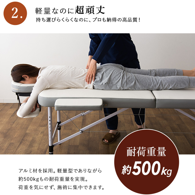 f196afe41210 ... Shiatsu light weight アルミエムール for the folding bed single massage bed