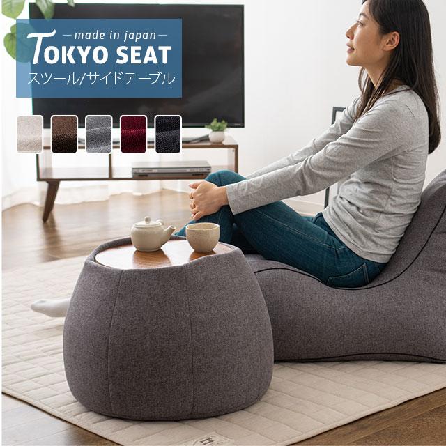 スツールとして座るもよし サイドテーブルにするもよし あなたの思いつくままに 自由に使えるビーズスツール 23日20時~4H全品P5倍 サイドテーブル スツール セール品 テーブル ビーズ おしゃれ オットマン 送料無料 日本製 北欧 コンパクト 家具 ウォールナット リビング 木製 机 かわいい プレゼン 子ども部屋 シンプル 木目調 インテリア 一人暮らし 椅子 子供部屋