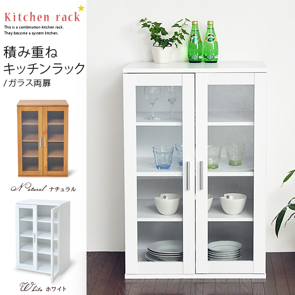 Interior Kitchen Storage Cabinet With Doors emoor co ltd rakuten global market stackable kitchen series glass double door cupboard rack storage cabinet storage