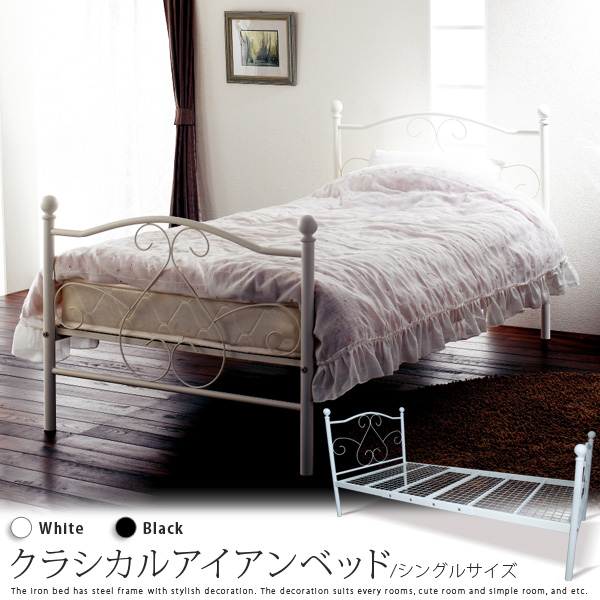 The Image Of Beautiful European Decor, Wrought Iron. Classic Iron Bed With  Graceful Curves.