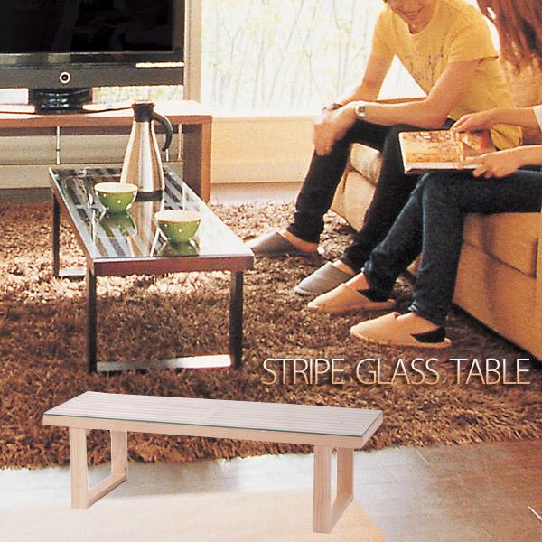 ガラステーブル table ローテーブル センターテーブル ワイドテーブル ミッドセンチュリー コーヒーテーブル 【送料無料】 エムール【P20Feb16】