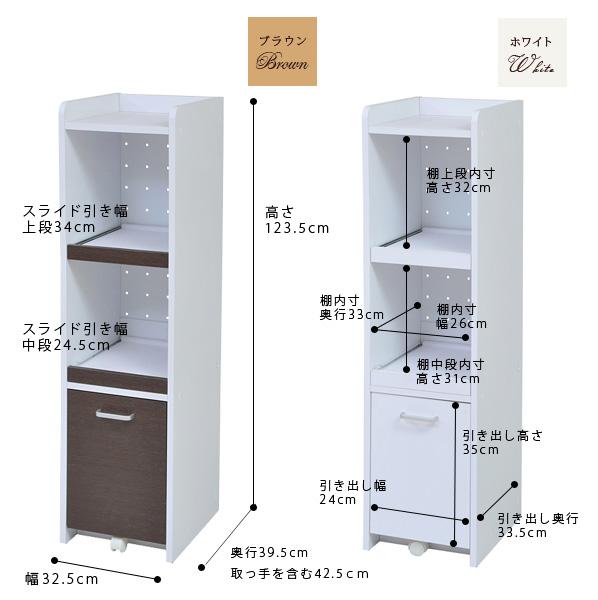 清拆架厨房滑动架和 123.5 厘米高 32.5 厘米型水稻电饭煲锅风口与厨房机架存储家具厨房存储苗条的厨房柜橱白色 eMule