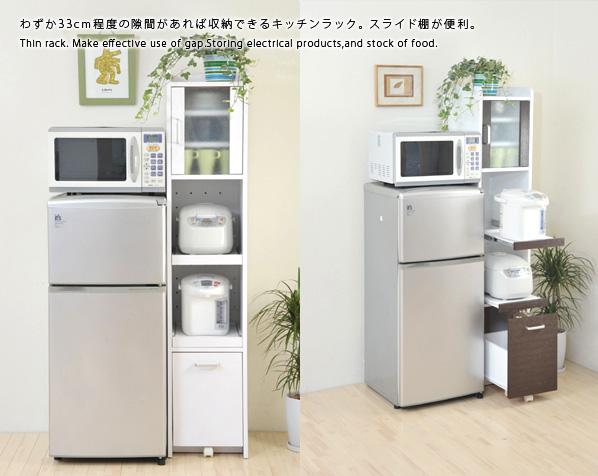 emoor co.ltd.   rakuten global market: kitchen rack cabinet