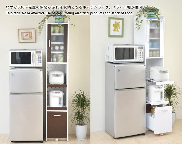 emoor co.ltd.   rakuten global market: clearance kitchen rack