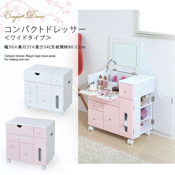 Compact Dresser Wagon Wide Type Vanity Makeup Box Cosmetic Trundle New Life