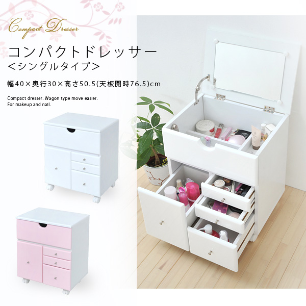 Compact Dresser Wagon Single Vanity Makeup Units Box Cosmetic Trundle New Life Paletty