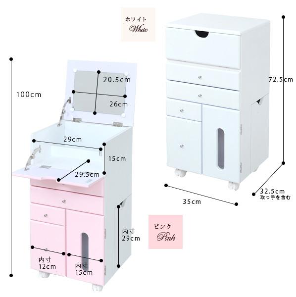 紧凑的梳妆台上马车高型梳妆台虚荣化妆化妆盒化妆品盒脚轮新 Paletty 系列 eMule