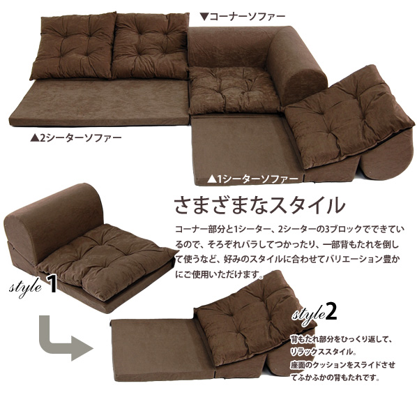 Corner Seat In The Luxury Sofa Flip The Backrest And The Relaxing Style Reclassified Is Divided