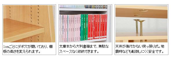 1 厘米间距大存储机架宽度在墙上存储苗条书架书柜书 90 厘米机架书架平装书,漫画,漫画,漫画,杂志的 CD,DVD eMule