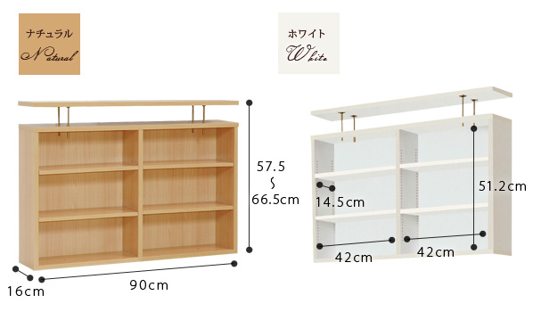 1 Cm Pitch Large Storage Rack Width 90 On Top Of Wall Slim Book