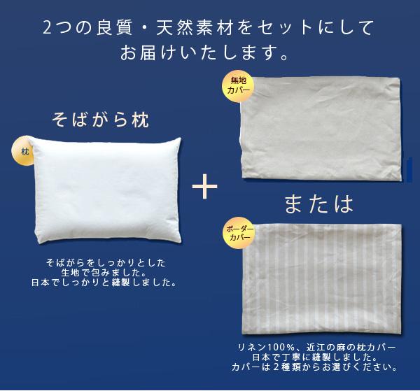 在日本 OMI 取得大麻的荞麦枕头的边缘枕头冷却枕头约 43 x 63 厘米 OMI 麻试点案例与大麻亚麻亚麻荞麦枕 マクラカバー 枕头盖枕头盖枕头盖枕套感觉