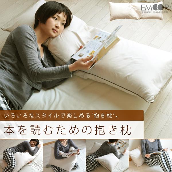 读过这本书 dakimakura 垫 dakimakura 拥抱枕头人读枕边书枕头手肘放下的读前去床上,枕头,坐垫靠背,iphone,ipad 智能手机日本制垫本书目前 Emir