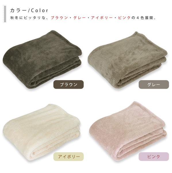 水貂風格長遠超細纖維毯雙長度皮毛水貂觸摸毛毯有人 eMule