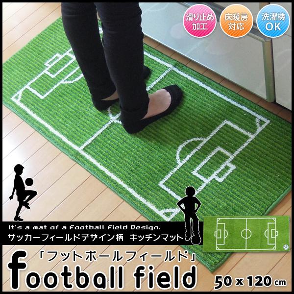 Football Field Football Rug Mat 50 X Washable Kitchen Mats Soccer Field  Grass Pitch Coat Green 120 Cm Washable Rug Mat Carpet Minimate Accent Mat  Door Matt ...