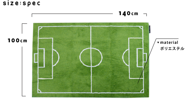 Football Rug Mat Field About 100 X 140 Cm 0 75 Tatami Soccer