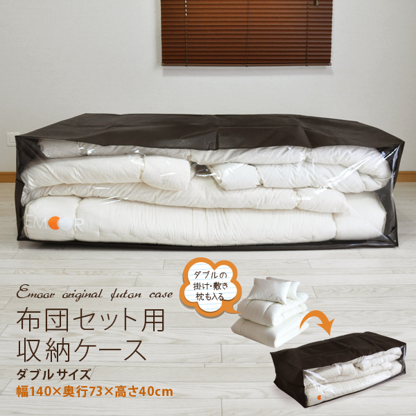 Lovely Comforter Sets For Storage Case Double Width Approximately 140 X Depth 73 X  Height 40 Cm