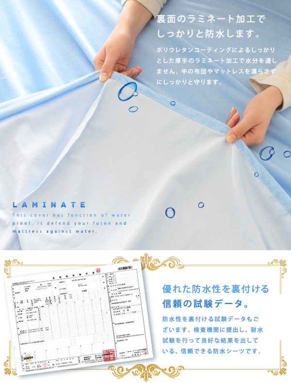 emoor co.ltd. | rakuten global market: waterproof sheets king
