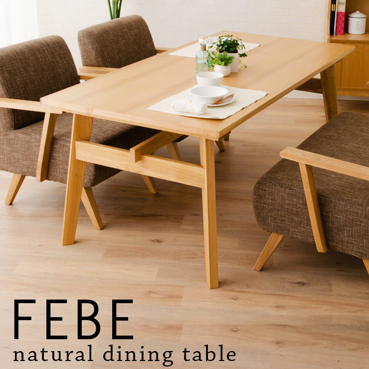FEBE 天然木アッシュ ダイニングテーブル テーブル 長方形 木製ダイニングテーブル table 北欧 食卓 4人用 シンプル ナチュラル dining カフェ 新生活  エムール