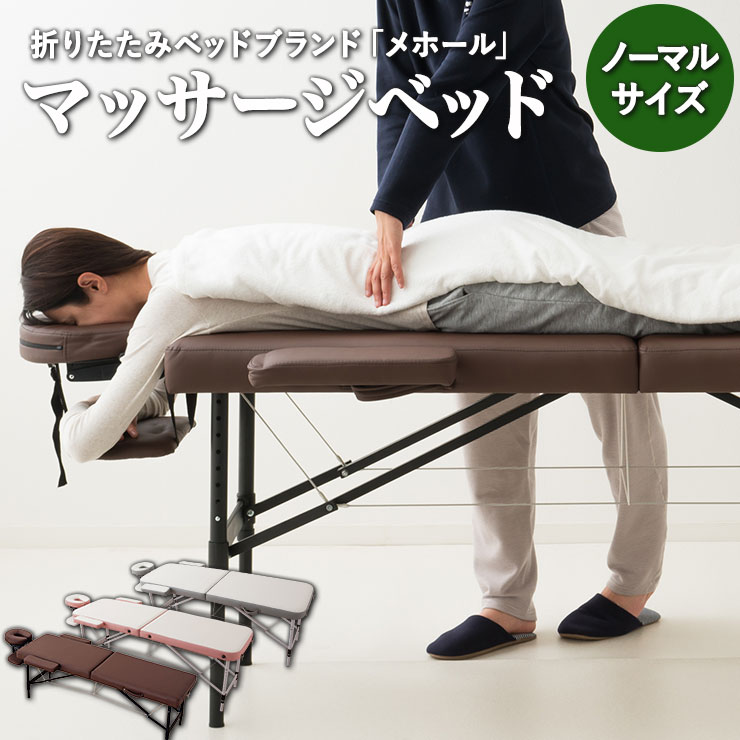 e5f883c5a0c0 Folding massage bed normal size single □Scythe Full length approximately  185* width approximately 60* approximately 62-83cm in height (eight phases  of ...