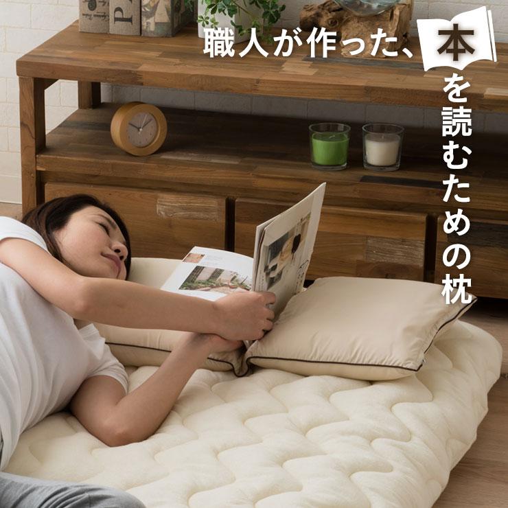 秋の夜長はゆっくり読書タイム!快適に過ごす、おすすめのグッズは?