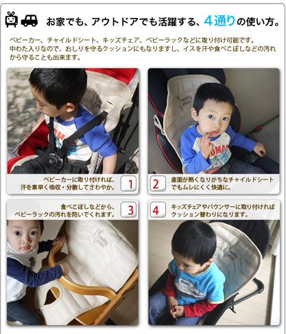米菲米菲婴儿汽车座椅多议席席位 5 路表座位儿童椅宝宝椅子垫婴儿礼品礼物 Nishikawa 生活