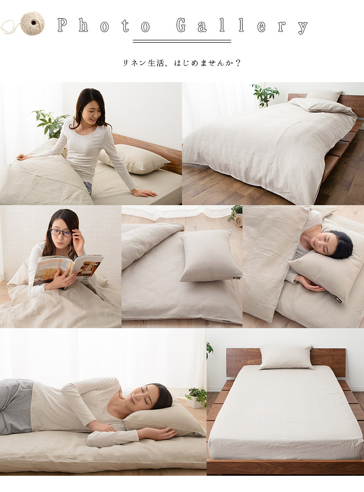 Japan Made Linen 100% Sheet Single Size (BOX Sheets Bed Sheets Fit Mattress  Cover For Bed Cover Domestic Hemp Linen The Cool Cool Grin)