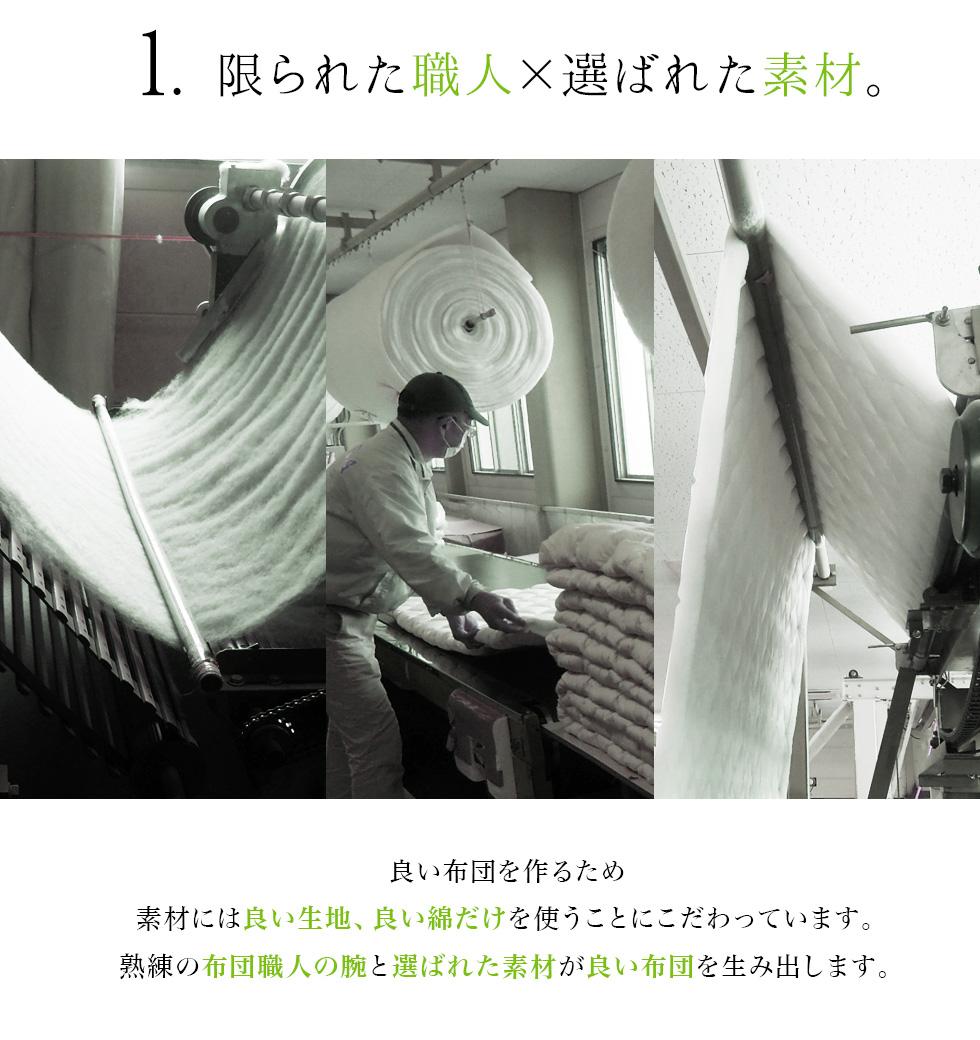 """帝人强大顶 2 日本国产羽绒被设置单个""""洛可可风格""""6 件套 (被褥集的对保惠师设置羽绒被床上用品被子床垫枕头 Dani 预防蒲团昆虫抗菌除臭被褥盖双人跪枕盒盖)"""