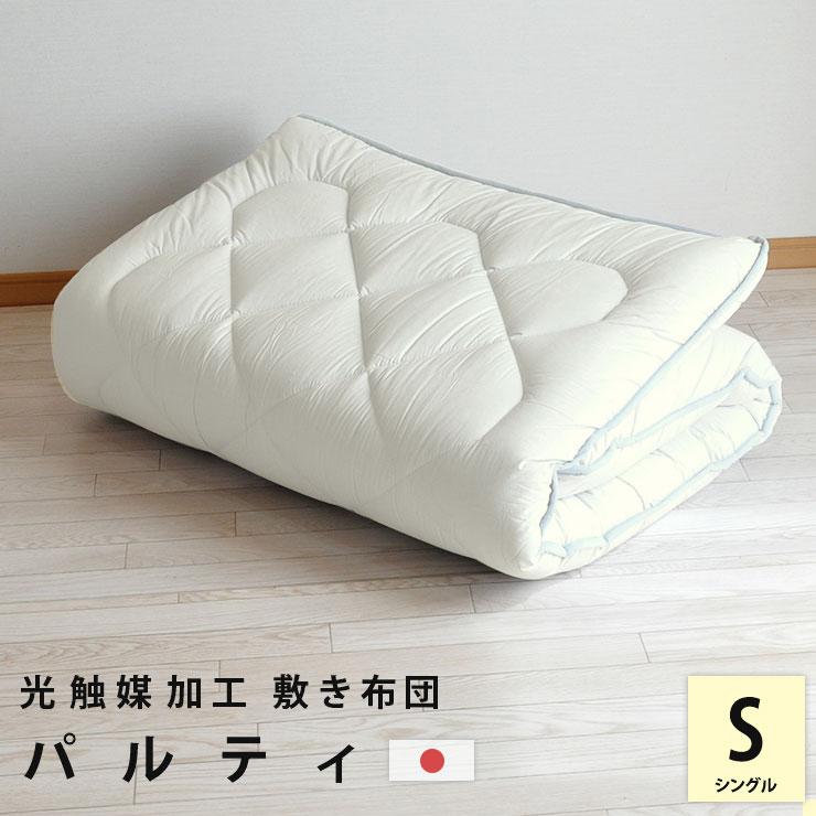 Emoorlife Futon Mattress Bed