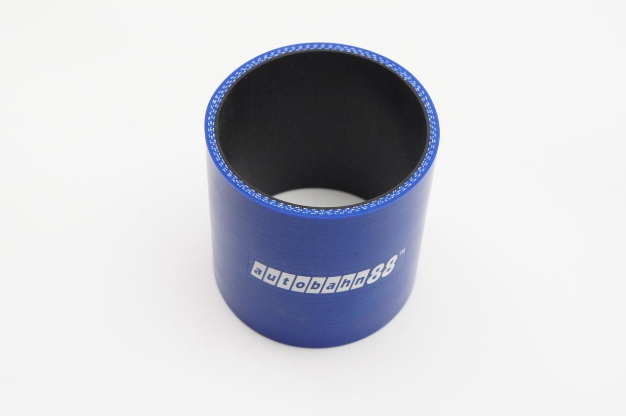 高耐久 与え 耐圧 耐熱 シリコンホース ストレート カットホース 贈答 青 内径76mm
