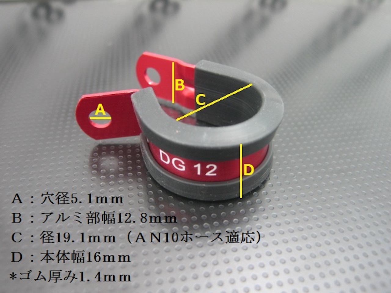 高い精度と耐久性を極めたリーズナプルな逸品 燃料チューブクランプ ホースクランプ 超特価SALE開催 内径25.4mm 信用 アルミ製 5個