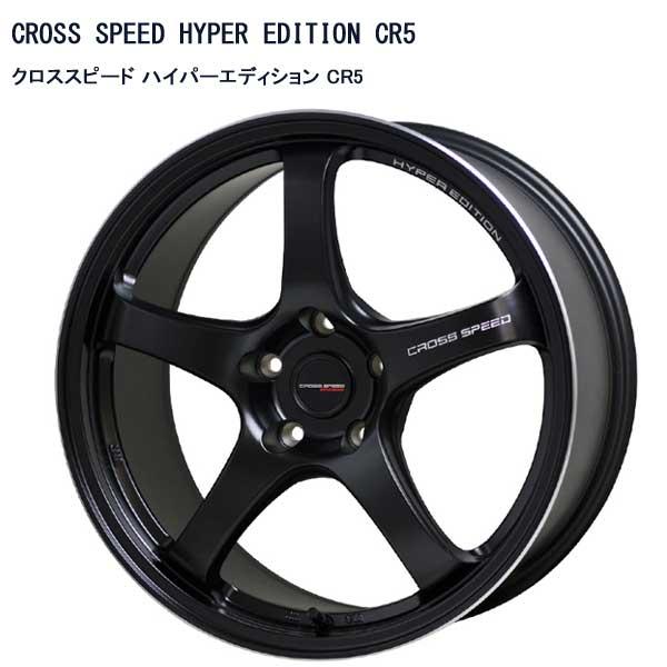 クロススピード ハイパーエディション CR5 CROSS SPEED HYPER EDITION 18%OFF ※別途納期あり 16inch×6.0 INSET45 送料無料 4H-100 ホイール4本セット 16インチ 現品