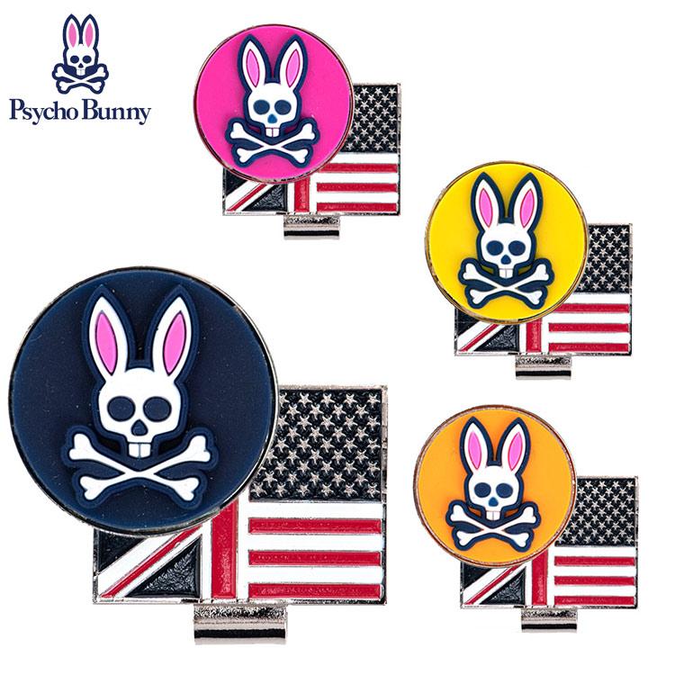 サイコバニー(Psycho Bunny)ゴルフマーカー ボールマーカー PBエンボスクリップマーカー (PBMG0FM1) 日本正規品 ※即納・メーカー取寄※