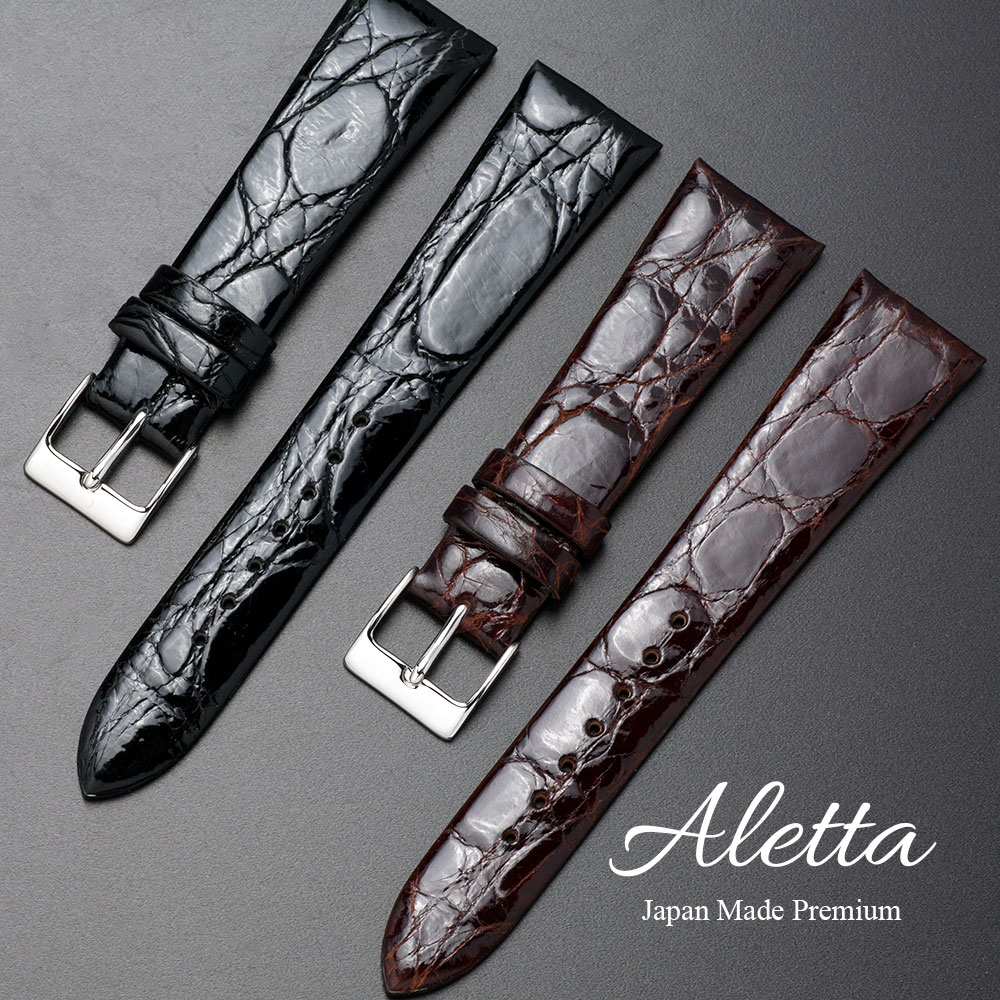 EMPIRE Premium ALETTA アレッタ TAPERED サイドワニ 本革 ワニ革 時計 ベルト 腕時計 バンド 替えベルト 20mm  ブラック ブラウン|腕時計ベルトの専門店 EMPIRE