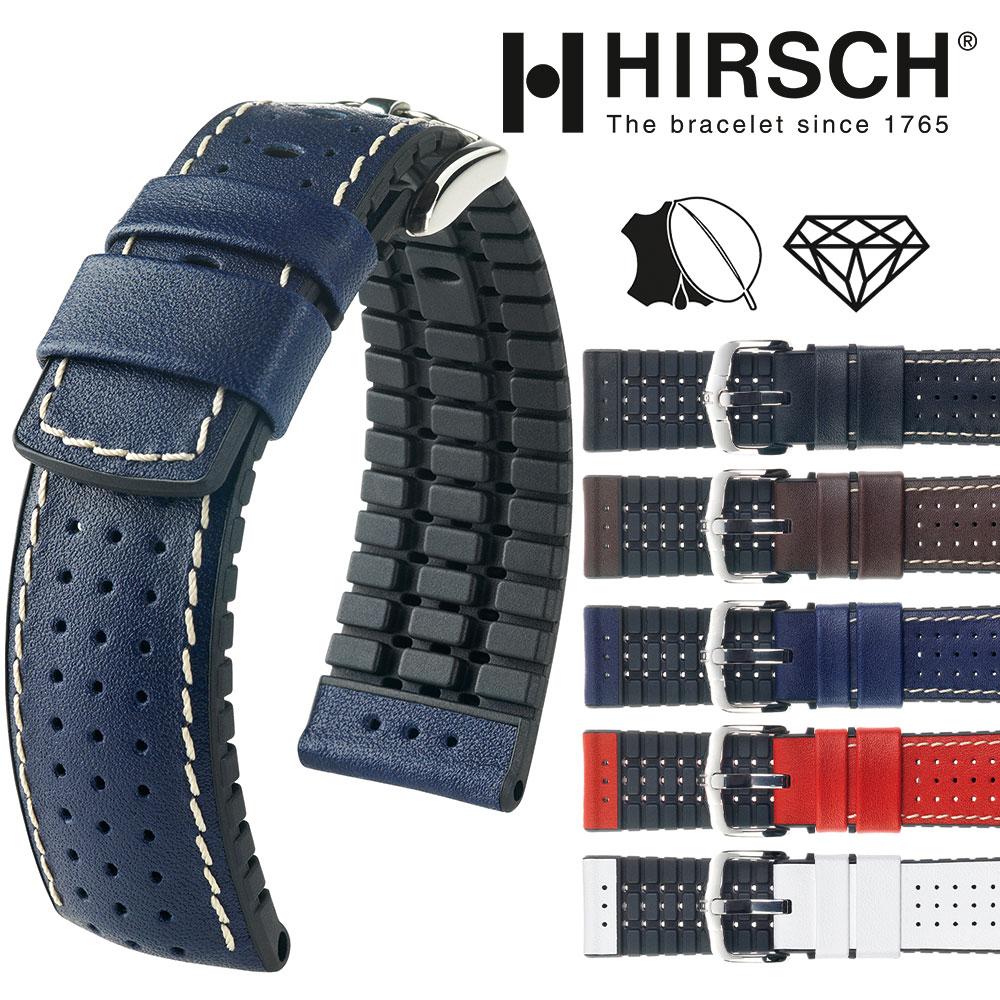 時計 ベルト 18mm 20mm 21mm 22mm 24mm HIRSCH ヒルシュ Tiger キズに強い カーフ 天然ラバー 300m耐水【お取り寄せ】