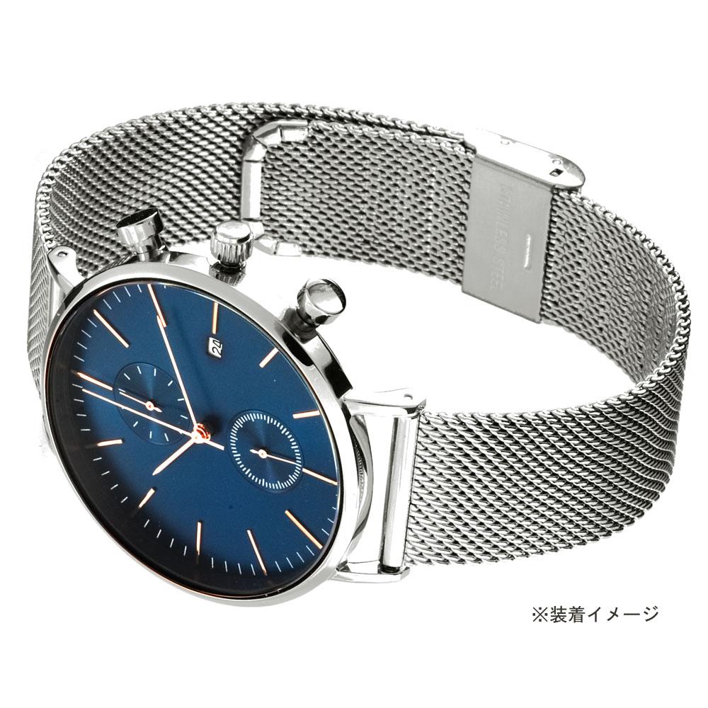 new products c9916 18649 時計 ベルト 腕時計 バンド メッシュ 18mm 20mm EMPIRE ワンタッチで簡単装着 スライド式バネ棒加工済み ミラネーゼ ステンレス  イージークリック 腕時計 ベルト 時計ベルト 腕時計ベルト 腕時計ベルトの専門店 EMPIRE