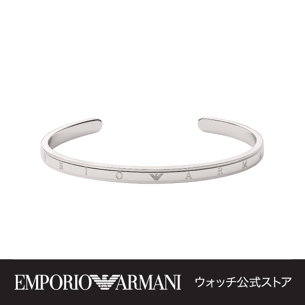 公式ショッパープレゼント 正規品 ジュエリー 送料無料 2021 夏の新作 エンポリオ アルマーニ 公式 定番から日本未入荷 アクセサリー EG3512040 ブレスレット ESSENTIAL EMPORIO メンズ ARMANI セットアップ