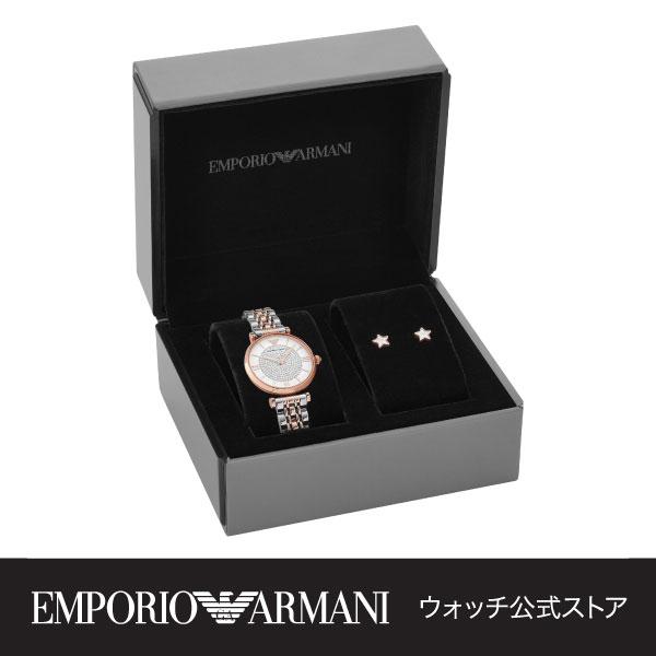 公式ショッパープレゼント 正規品 送料無料 30%OFF エンポリオ アルマーニ 格安 腕時計 レディース ピアス ギフト EMPORIO AR80035 GIANNI 商品追加値下げ在庫復活 ARMANI セット 時計 保証 公式 2年 T-BAR
