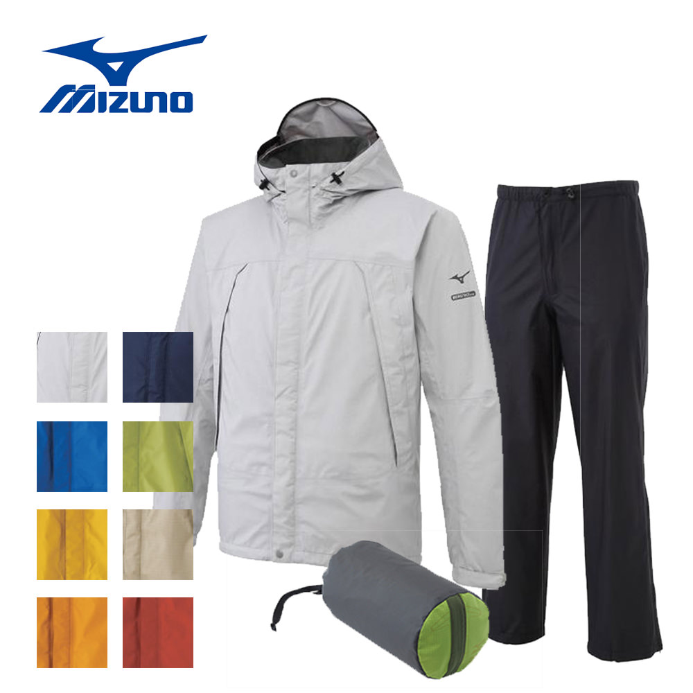送料込みミズノ mizuno ベルグテックEX ストームセイバーV レインスーツ A2JG4A01メンズ レインウェア 雨具農作業・富士登山にも最適