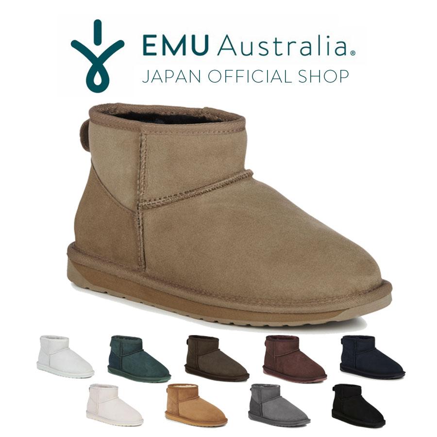 <title>送料無料 撥水ムートンブーツ EMU エミュ エミュー 公式 Australia Stinger Micro 大幅にプライスダウン ブーツ ムートンブーツ シープスキンブーツ 撥水 レディース メンズ</title>