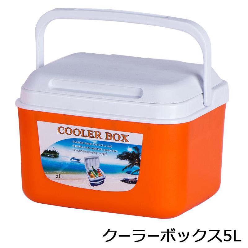 送料無料 クーラーボックス 5L クーラーバッグ クーラーバスケット 小容量 クーラーBOX アウトドア用品 正規品 キャンプ用品 国産品 保冷 保冷バック 小型 保温