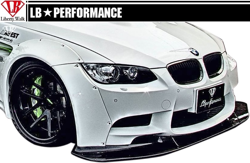 Emuzuparts Bmw M3 E92 Lb Performance Aero Front Diffuser Only