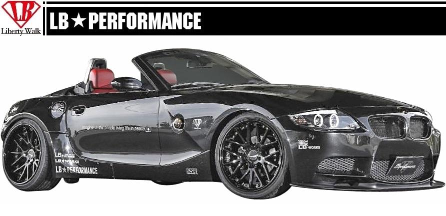 BMW Z4(E85/E86)LB☆WORKS furuearo 4分宽体配套元件//前台保险杠&difuyuza/宽大的挡泥板/后备箱扰流器/LB表现/Complete Body kit FRP自由行走