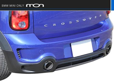 【M's】R60 BMW ミニ クロスオーバー(11y-)mon製 リア アンダースポイラー//社外品 エアロ バンパー MINI カントリーマン クーパーS/クーパーSD/ジョン・クーパー・ワークス4WD