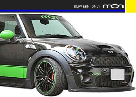 【M's】R56 BMW ミニ(JCW)mon フロントスポイラー(MC前)//社外品 エアロ MINI ジョン・クーパー・ワークス ウレタン(シボ塗装無/未塗装品)