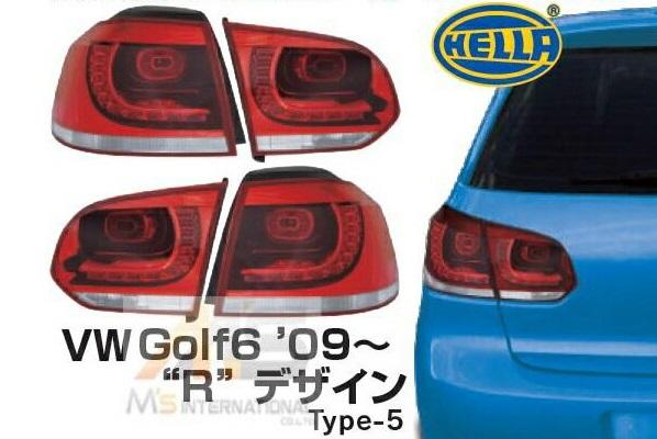 【M's】VW GolfVI/Golf6 (09y~) HELLA製 Rルック LED テール レンズ (レッド/クリア コーディング ユニット付)