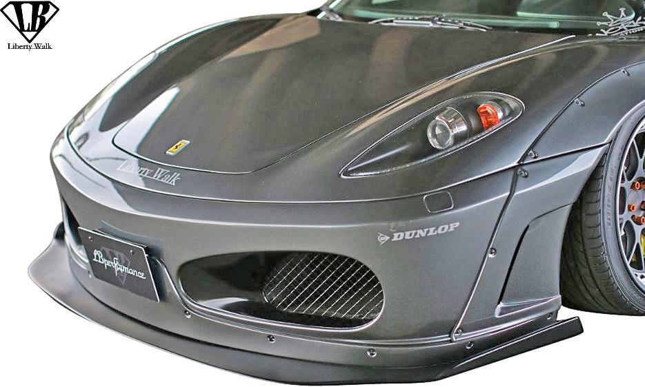 【M's】フェラーリ F430 (2004y-2009y) LB-WORKS カーボン フロントディフューザー//CFRP Liberty Walk リバティーウォーク リバティウォーク リバティー リバティ エアロ ディフューザー フロントスポイラー リップスポイラー 430フェラーリ フェラーリ430 Ferrari 430