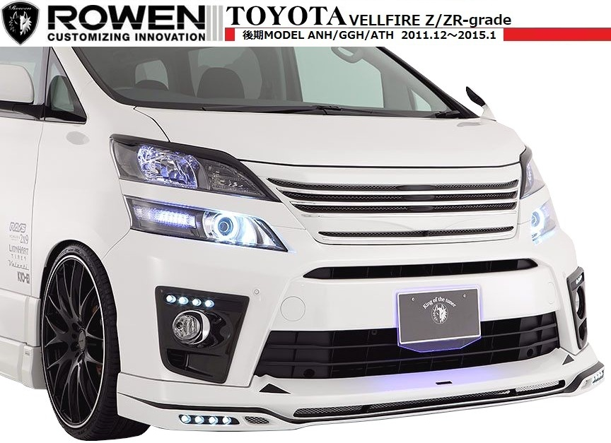 【M's】ヴェルファイア 20 後期 Z/ZR グレード フロント スポイラー LED 付 / ROWEN/ロエン エアロ // トヨタ TOYOTA VELLFIRE 1T002A20