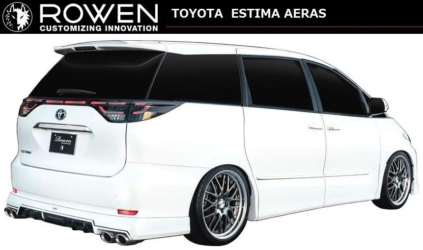 スポイラー ハーフ SPOILER 1T024P00 トヨタ AERAS ESTIMA ACR5#W // Edition HALF PREMIUM エアロ REAR アエラス(H28.6-)リア / ROWEN TOYOTA / 【M's】エスティマ ロエン /